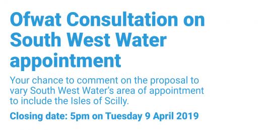 Ofwat consultation